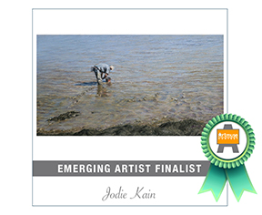 Emerging Finalist Kain (small)